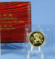 CHINA 1/2 OZ 999 GOLD  1992  PANDA  MUNICH COIN SHOW   OVP