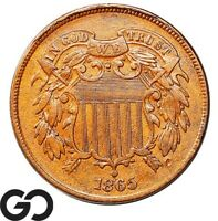 1865 TWO CENT PIECE COLLECTOR COIN