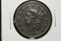 1833 CORONET HEAD LARGE CENT XF DETAIL