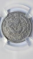 1899 CHINA CHIHLI SILVER 10C NCS-VG DETAILS   DIFFICULT TO FIND VARIETIES