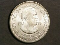 DOMINICAN REPUBLIC 1955 1 PESO TRUJILLO SILVER CROWN UNC