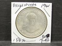 NOBLESPIRIT NO RESERVE  DS  DESIRABLE PHILIPPINES 1961 1 PES