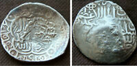 COUNTERMARKED ISLAMIC SILVER COIN  UNIDENTIFIED