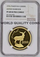 1976 PAKISTAN GOLD PROOF COIN 3000 RUPEES ASTOR MARKHOR WWF NGC PF68 MINTAGE 273