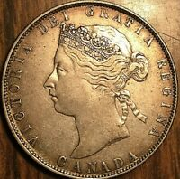 1870 CANADA VICTORIA SILVER 50 CENTS COIN   EXCELLENT EXAMPLE