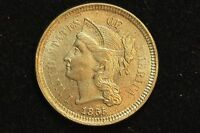 1865 3C NICKEL, SLIDER BU