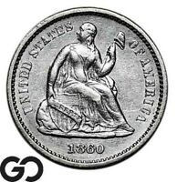 1860 SEATED LIBERTY HALF DIME COLLECTOR SILVER TYPE COIN
