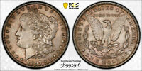 1897-O MORGAN SILVER DOLLAR $1 PCGS MINT STATE 61  AND ORIGINAL  KEY DATE