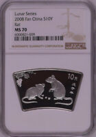 NGC MINT STATE 69 2008 CHINA LUNAR SERIES RAT FAN SHAPE 1OZ SILVER WITH COA