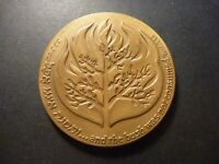 1982 ISRAEL STATE ISSUED FLAMING BUSH BRONZE MEDAL 59 MM 96 GRAMS