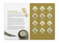 2018 $2 UNCIRCULATED TWELVE COIN COLLECTION: