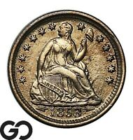 1853 SEATED LIBERTY HALF DIME ARROWS COLLECTOR TYPE COIN