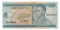 CONGO 10 MAKUTA 1970 PICK 9 LOOK SCANS
