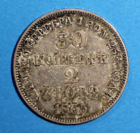 POLAND RUSSIAN 1835 MW 30 KOPECKS 2 ZLOTE WARSAW MINT OLD COLLECTION  XF