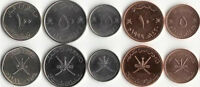 OMAN: 5 PIECE COMPLETE UNCIRCULATED COIN TYPE SET 5 TO 100 BAISA