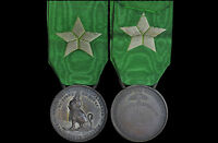 M  ITALY MEDAL 1884 FOR THE VETERANS OF 1848 1849 AND 1859