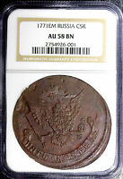 RUSSIA CATHERINE II 1771 EM  5 KOPECKS NGC AU58 BN  DOUBLE STRUCK EARLY DATE