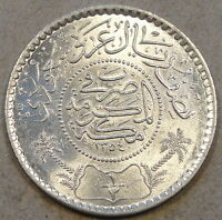 SAUDI ARABIA 13541935 1/2 RIYAL CH BU AS PICTURED