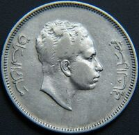 1375 AH 1955 KINGDOM OF IRAQ KING FAISAL II DIRHAM 50 FILS SILVER COIN