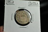 1883 SHIELD NICKEL 5C CHOICE BU