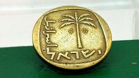 1960 ISRAEL 10 AGOROT UNMADE ANYMORE  ISRAEL COIN