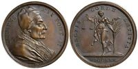 M  ROME CLEMENT XII AE MEDAL 1730 POSSESSION OF THE LATERAN PT7