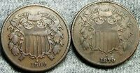 1869  1870 TWO CENT PIECES 2CP --- GREAT TYPE COINS --- N016