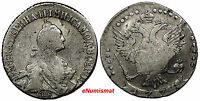 RUSSIA CATHERINE II SILVER 1771 20 KOPEKS  TYPE ERROR OFF CENTER C63A.2
