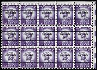 USA STAMP 1035 3C STATUE OF LIBERTY 1954 BLK OF 15 MNH/OG PRECANCEL