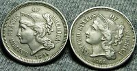 1865  1866 COPPER NICKEL THREE CENT PIECES 3CP     NICE LOT     W395