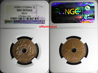 FRENCH INDO CHINA,COLONIAL VIETNAM BRONZE 1939 A 1 CENT NGC UNC DETAILS  KM12.1