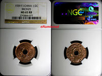 FRENCH INDO CHINA,COLONIAL VIETNAM BRONZE 1939 1/2  CENT NGC MS65 RB BU  KM 20