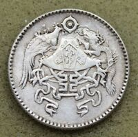 CHINA REPUBLIC 1926 YR15  20 CENTS SILVER COIN