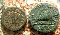 LOT OF 2 COINS OF CAPPADOCIA CAESAREA. GRAIN TIED TOGETHER AND MT. ARGAEUS