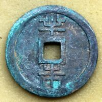 JAPAN YUKYU UNIDO OKINAWA 1863 1/2 SHU COPPER COIN
