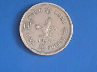 1960 ONE DOLLAR HONG KONG QUEEN ELIZABETH THE SECOND