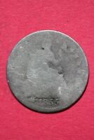CULL 1855 P SEATED LIBERTY HALF DIME EXACT COIN SHOWN FLAT RATE SHIPPING OCE 158