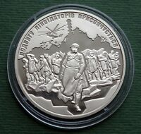2016 UKRAINE COMMEMORATIVE COIN MEDAL 30 YEARS OF CHERNOBYL TRAGEDY  UNC