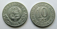 1959 KOREA 10 CHON ALUMINIUM 20MM KM 3  CIRCULATED WORLD COIN
