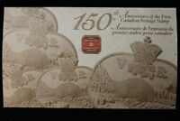 2001 CANADA. STAMP AND COIN SET.