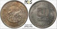 VIETNAM 1975 50 DONG F.A.O. PCGS MS63? GRADED TONED COIN LOT