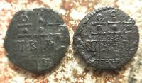 LOT: 2 COINS BITHYNIA NICAEA. SEVERUS ALEXANDER. AD 222 235. THREE STANDARDS