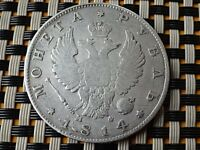 SILVER 1 ROUBLE 1814  . ALEXANDER I 1801-1825 AD   COIN