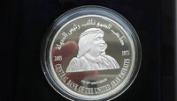 2003 EMIRATES UAE 50 DIRHAM SILVER COIN 30TH ANNIVERSARY OF CENTRAL BANK OF UAE