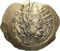 LANZ CONSTANTINOPOLIS GOLD HYPERPYRON ANDRONICUS II ANDRONIK