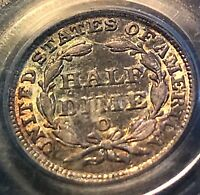 1858-O HALF DIME PCGS EXTRA FINE 40 SUPERB 2-SIDED TONING WOW CHN
