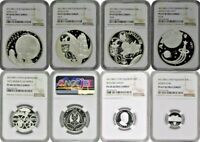 FUJAIRAH UAE 1389//1970 SILVER PROOF SET 7 COINS GRADED BY NGC PF67 69