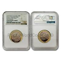 CAMBODIA 2018 60TH ANNIVERSARY 200 RIELS TRIMETAL PIEFORT COIN NGC PF69 SKU7393