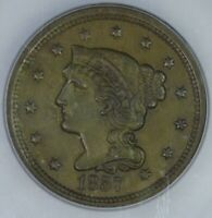 1857 LARGE CENT SMALL DATE ICG MINT STATE 61BN FULL BAND AT0486/UNX