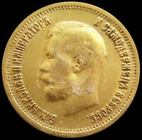 1899 O OLD RUSSIA 10 ROUBLES 8.60 GRAMS NICHOLAS II COIN